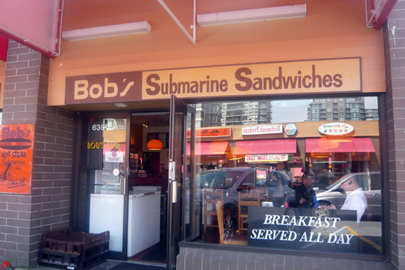 Bob's Submarine Sandwiches in Richmond